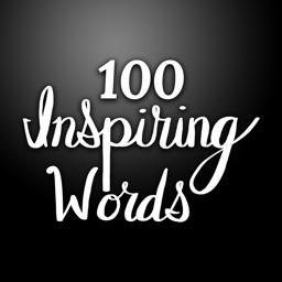 Hand Lettered Inspiring Words