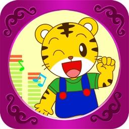 学霸巧虎游乐场传奇-早教儿童游戏