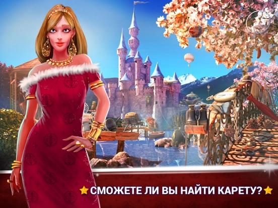 Игры Поиск Предметов  Принцесса - Найти Предметы на iPad