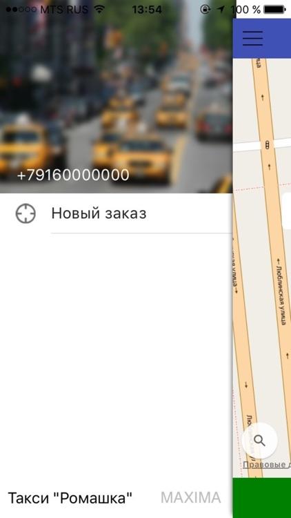 Такси Европа Чебоксары