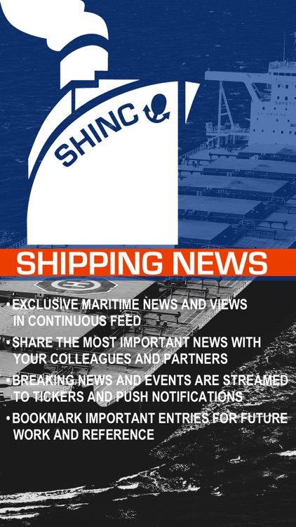 SHINC Shipping News screenshot-3