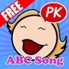 A B C Song 子供のための英語のアルファベットを学びます