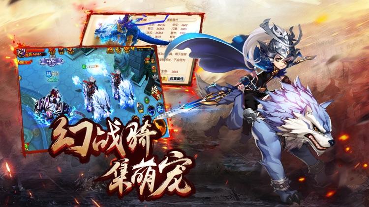 逐鹿三国志HD screenshot-3