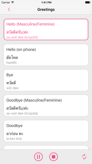 Learn thai thailand guide phrasebook on the app store m4hsunfo