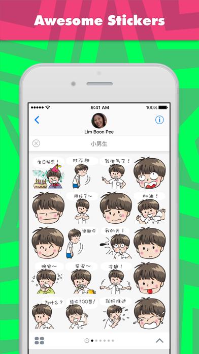 小男生 stickers by wenpei for iMessage