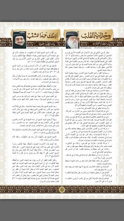 Alkiraza screenshot-3