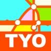 Tokyo  交通マップ - Subway 交通マップおよび経路検索