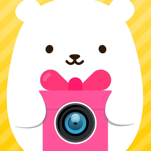 Deco4U- Your one-of-a-kind gift maker iOS App