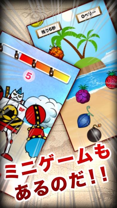 麦わらクイズ for ワンピース(ONE PIECE) - 窓用