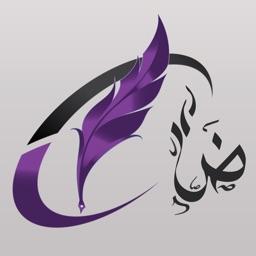 بالعربي - برنامج للـ كتابة على الصور