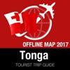 汤加 旅游指南+离线地图