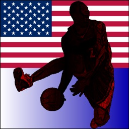 USA Basket Manager 2017
