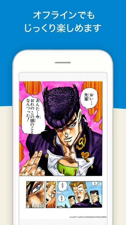 honto電子書籍リーダー screenshot-4
