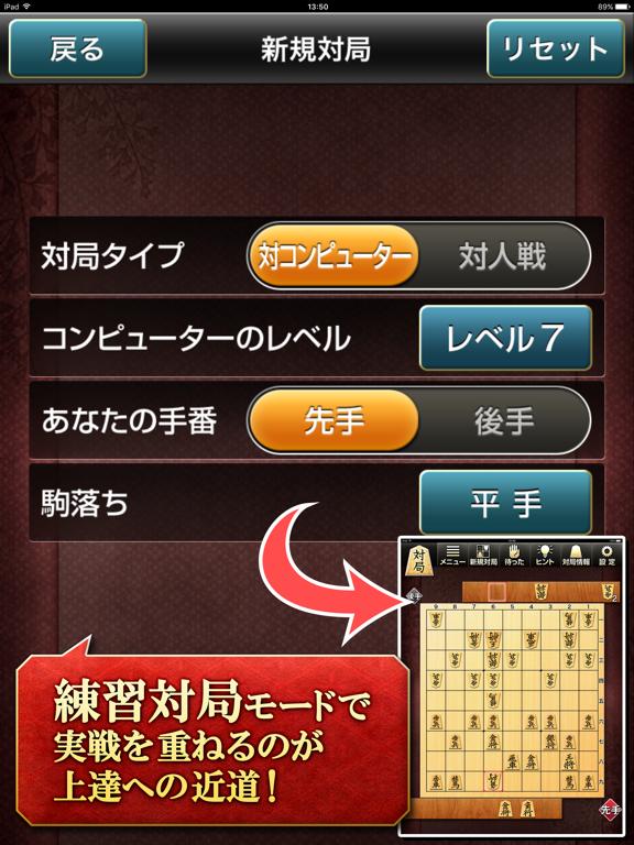 みんなの将棋教室Ⅲ ~上級戦法を研究し目指せ初段~のおすすめ画像4