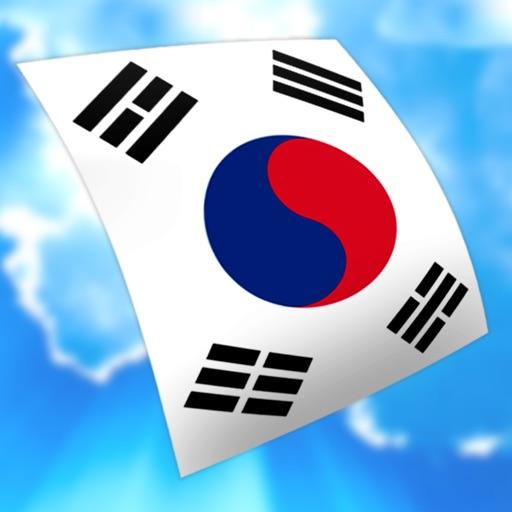 Declan Korean FlashCards