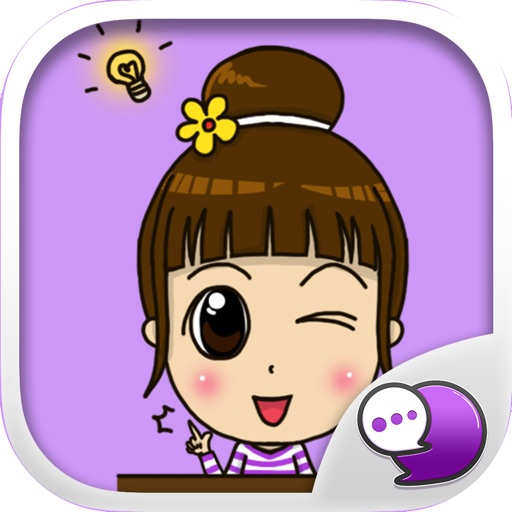 NONG Baiboon Stickers Emoji Keyboard By ChatStick