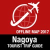 名古屋市 旅游指南+离线地图