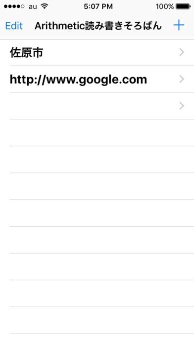 a12 Screenshots