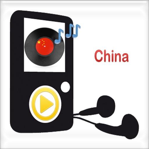 中文收音機 - 頂級音樂站 - China Radio Stations