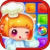 消消乐® - 女生玩了开心的消除游戏 - iPhoneアプリ