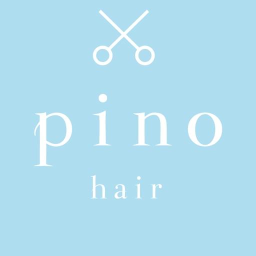 佐賀県唐津市の美容室 pino hair(ピノヘアー)