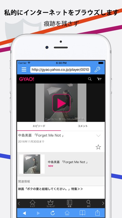 電卓金庫 Pro - 写真隠しロック + ... screenshot1