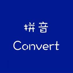 Pinyin Converter - Convert Hanzi to Hanyu Pīnyīn