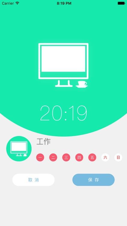 梦梦奈-Mimikko兽耳科技 screenshot-4