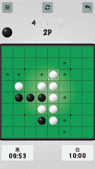 リバーシ E 高度な screenshot1