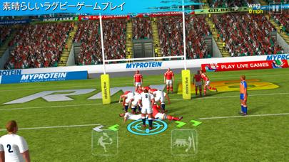 Rugby Nations 16のおすすめ画像1