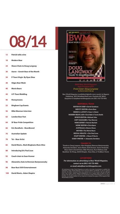 Bear World Magazine For Bears & Cubs Everywhere screenshot-4
