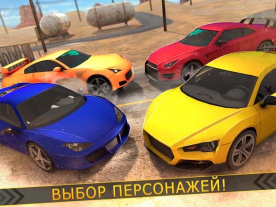 Скачать Top Asphalt Racing | спорт авто симулятор игра 3д