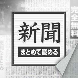 Best news for 新聞