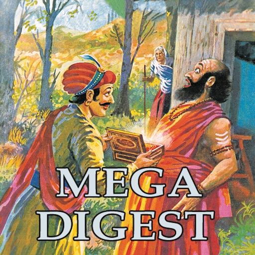 Tales Of Birbal Mega Digest - Amar Chitra Katha