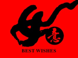 This Chinese New Year Greetings will give you the chance to send Chinese greetings to your friends and family