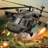 Gunship Air Attack