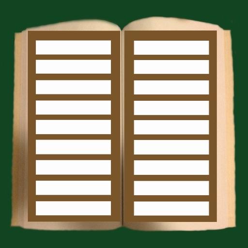 RecordBooks