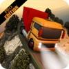 重い貨物輸送機:大型トラック運転3D