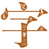学前儿童汉字王国-看图识字、认字早教