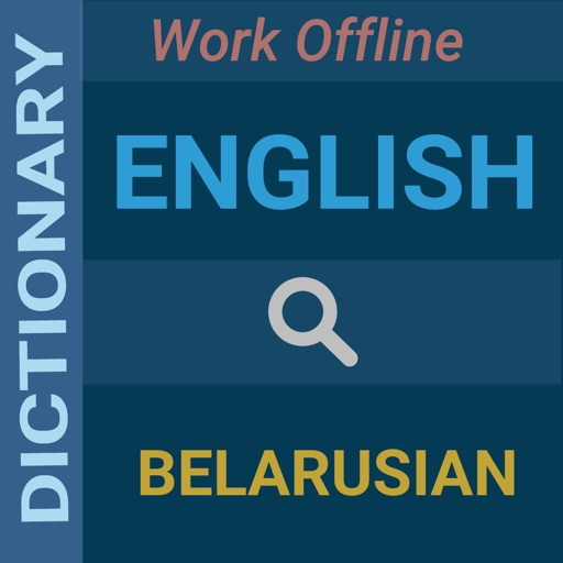 English : Belarusian Dictionary