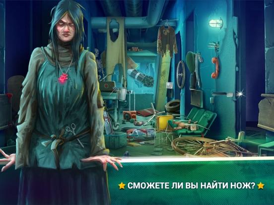 Больница С Призраками Побег Игры - Приключения на iPad