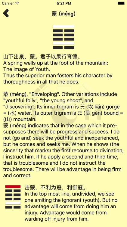 I Ching - Classic of Changes screenshot-4