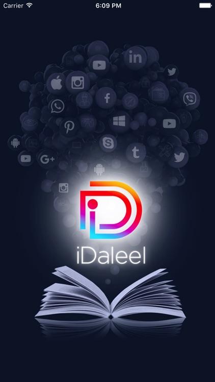 iDaleel