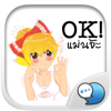 Lady Isan Sexy Stickers & Keyboard By ChatStick