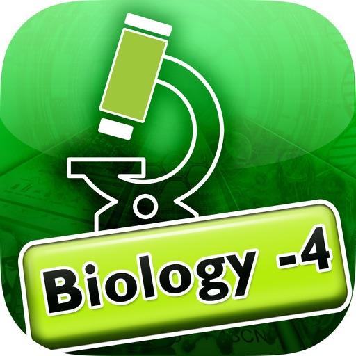 Ideal E-Learning Biology (Sem:4) iOS App