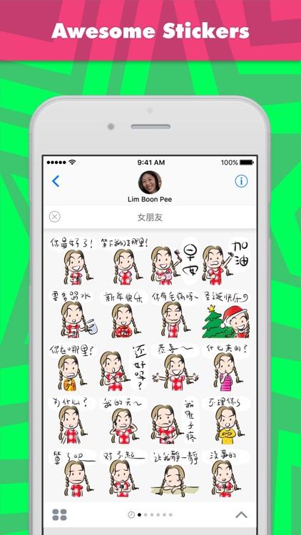 女朋友贴纸,设计:wenpei