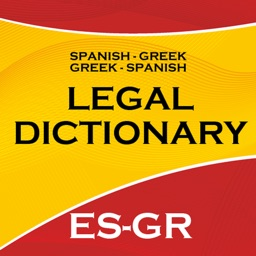 SPANISH - GREEK & GREEK - SPANISH LEGAL DICTIONARY