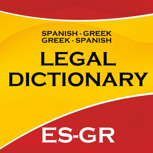 SPANISH - GREEK & GREEK - SPANISH LEGAL DICTIONARY