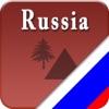 Russia Insider's Guide
