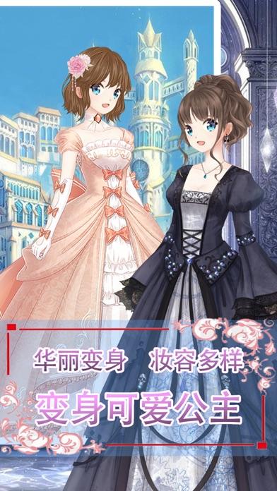 Charm Fashion  Show - Star Fantasy screenshot two